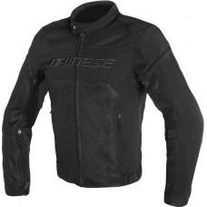 Текстильная куртка Dainese Air Frame D1