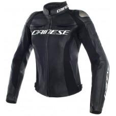 Кожаная куртка DAINESE RACING 3 LADY